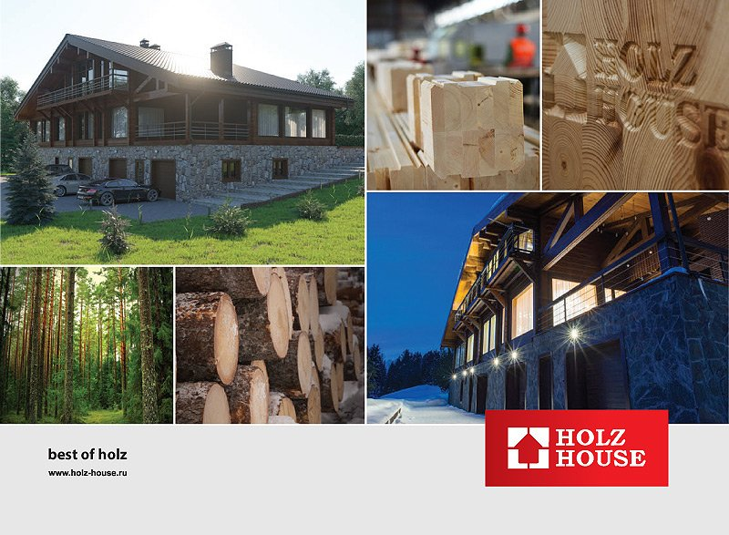 Catalogue Holz House 2018 English version